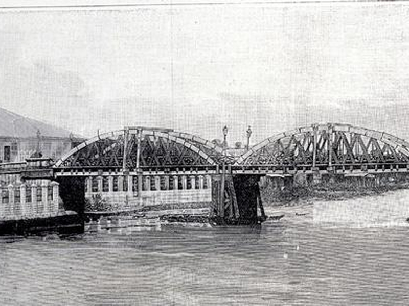 Bridge Ayala