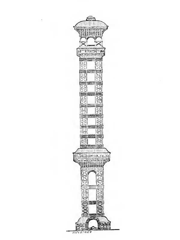 The tower E. Worral