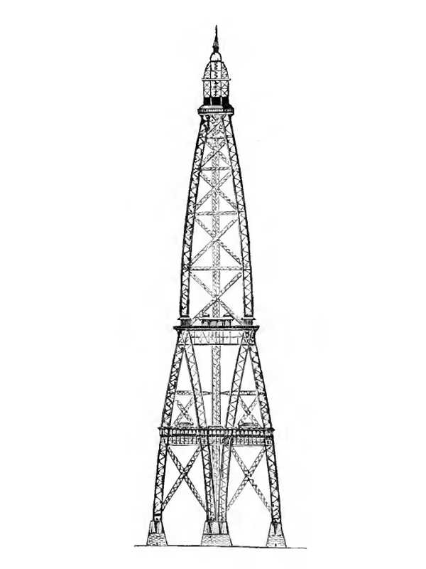 The tower of H. Sketchley