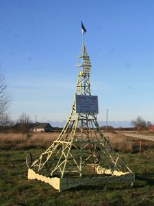 Replica of the island of Hiiumaa