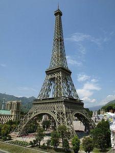 Replica of Tobu World Square
