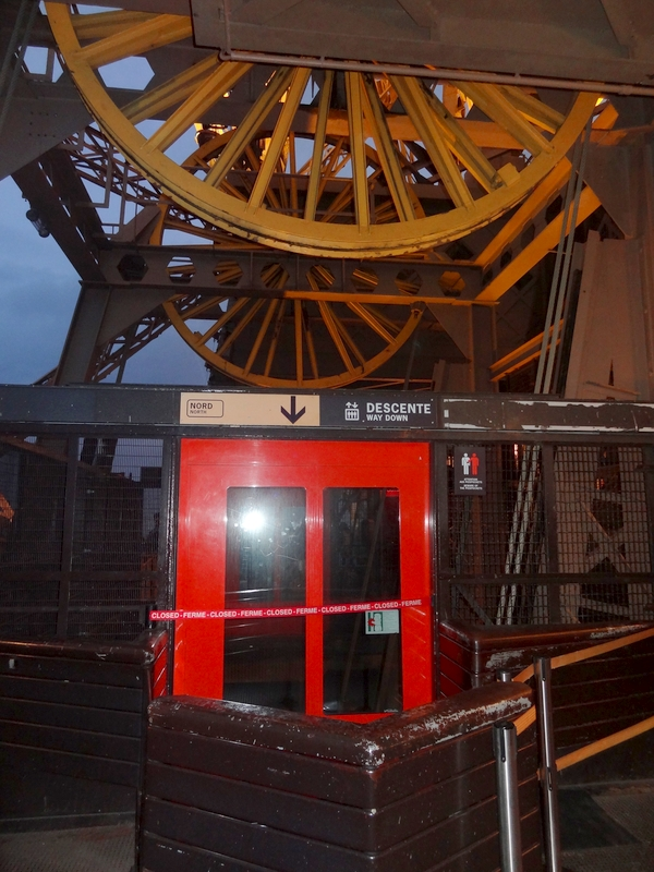 The west elevator on the 2nd floor