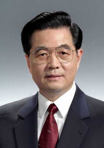 The chinese president Hu Jintao