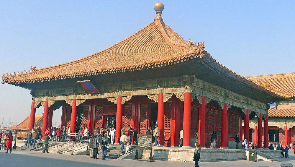 Pavilion of the Middle Harmony