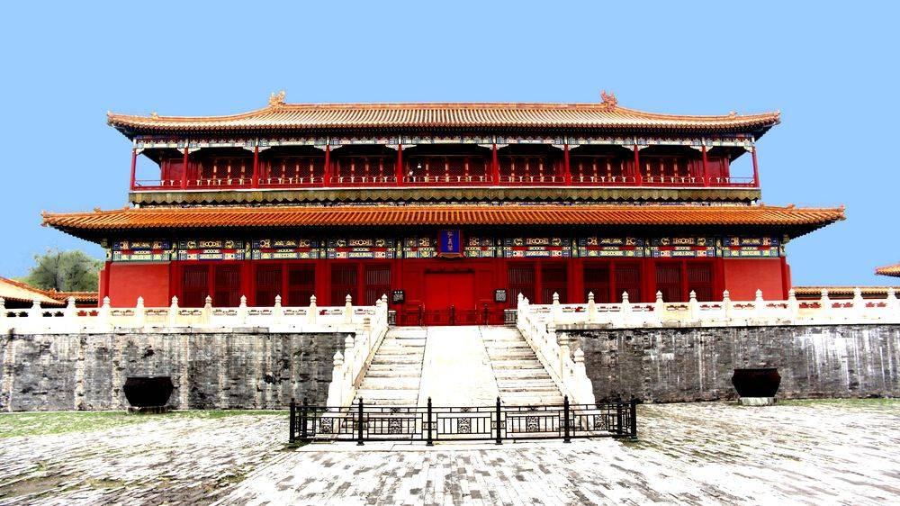 Pavilion of rigorous justice