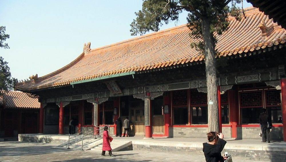 Hall of the supreme principle