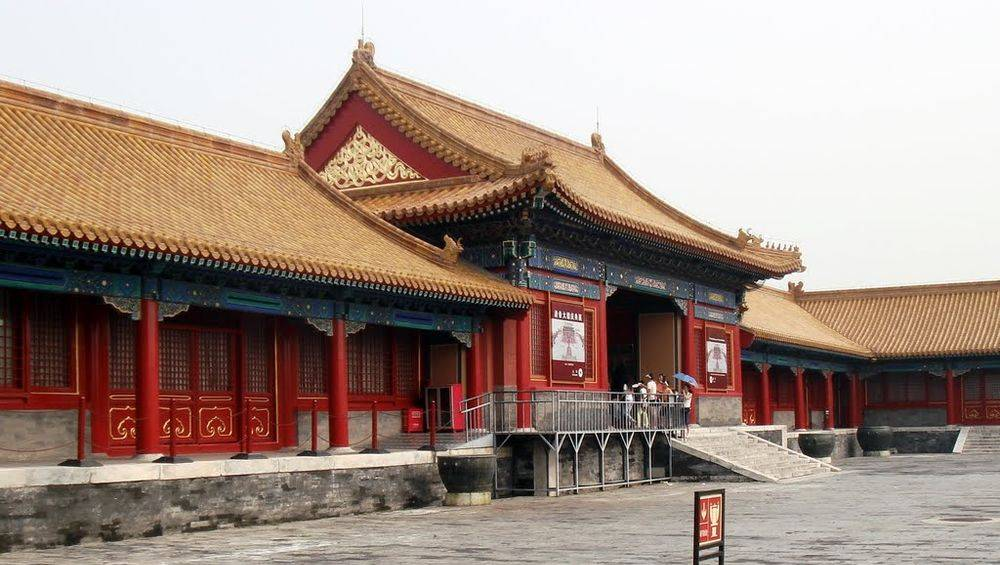 Gate of Solar essence