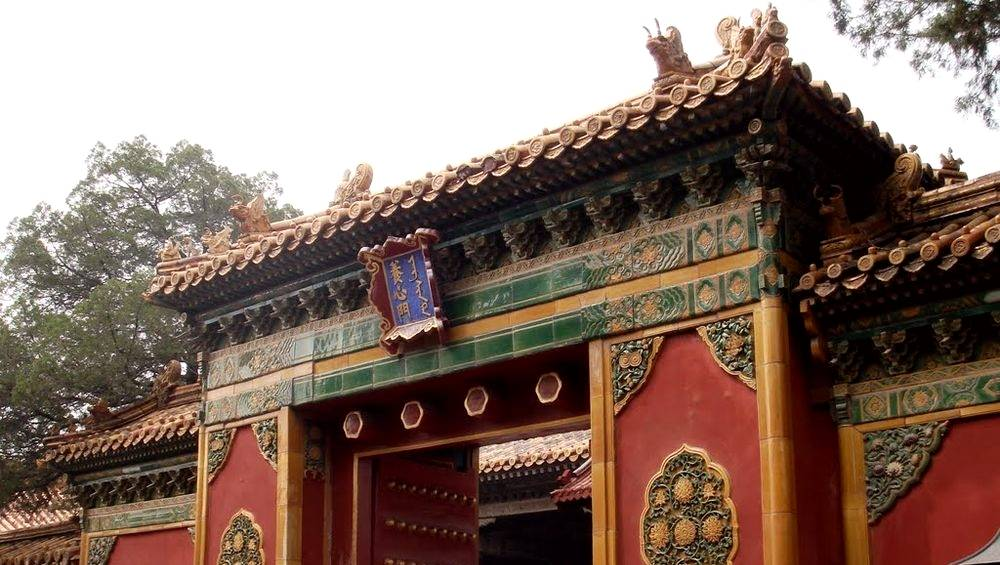 Gate of spiritual cultivation