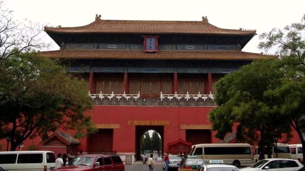 Gate of Glory East