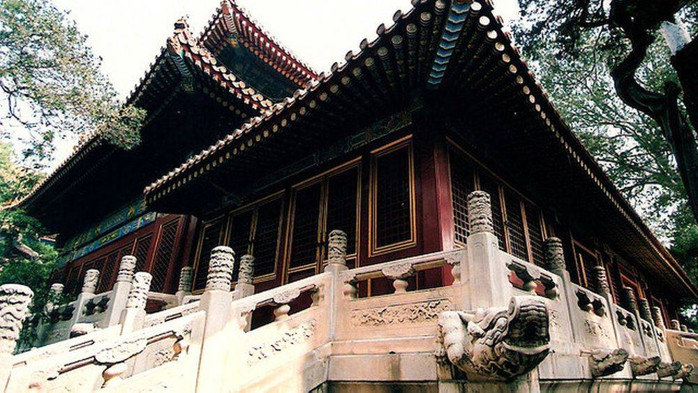 The Temple of Imperial Peace