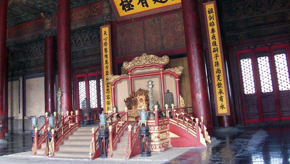 Palace of the Supreme Harmony