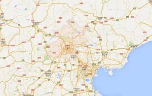 Beijing Region