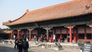 Hall of manifest origin