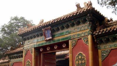 Gate of spiritual cultivation