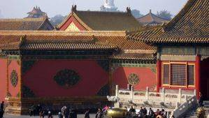 View on the forbidden city