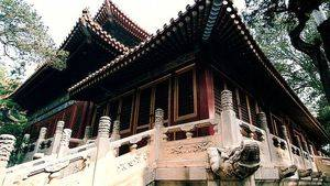 Temple of the imperial peace