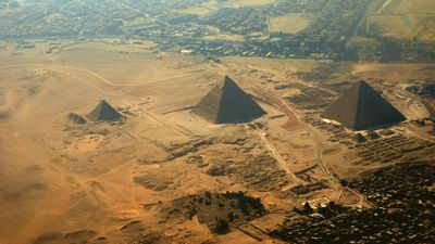Plateau of Giza