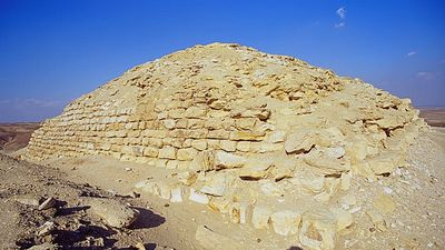 The pyramid of Seïlah