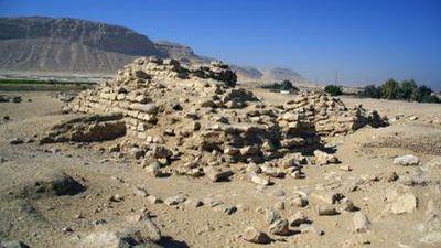 The pyramid of Sinki