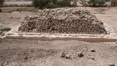 The pyramid of Zaouiet-el-Meitin