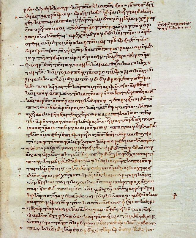 Palatinus 398 p.2