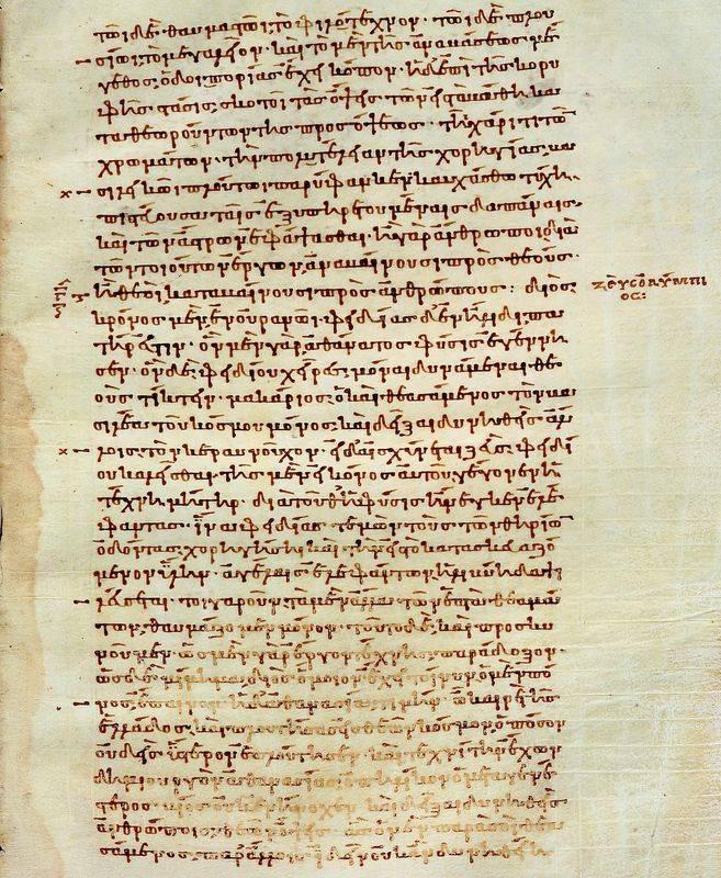 Palatinus 398 p.4