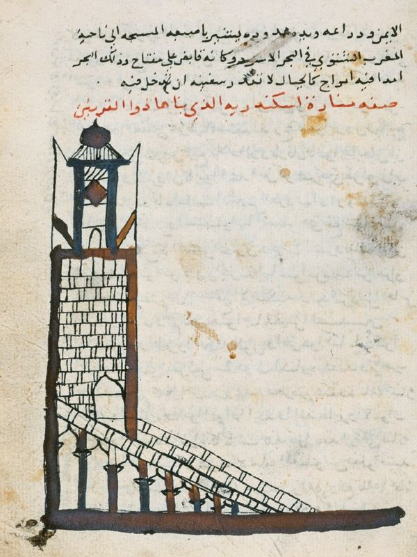 representation of al-quaysi in the 16th century