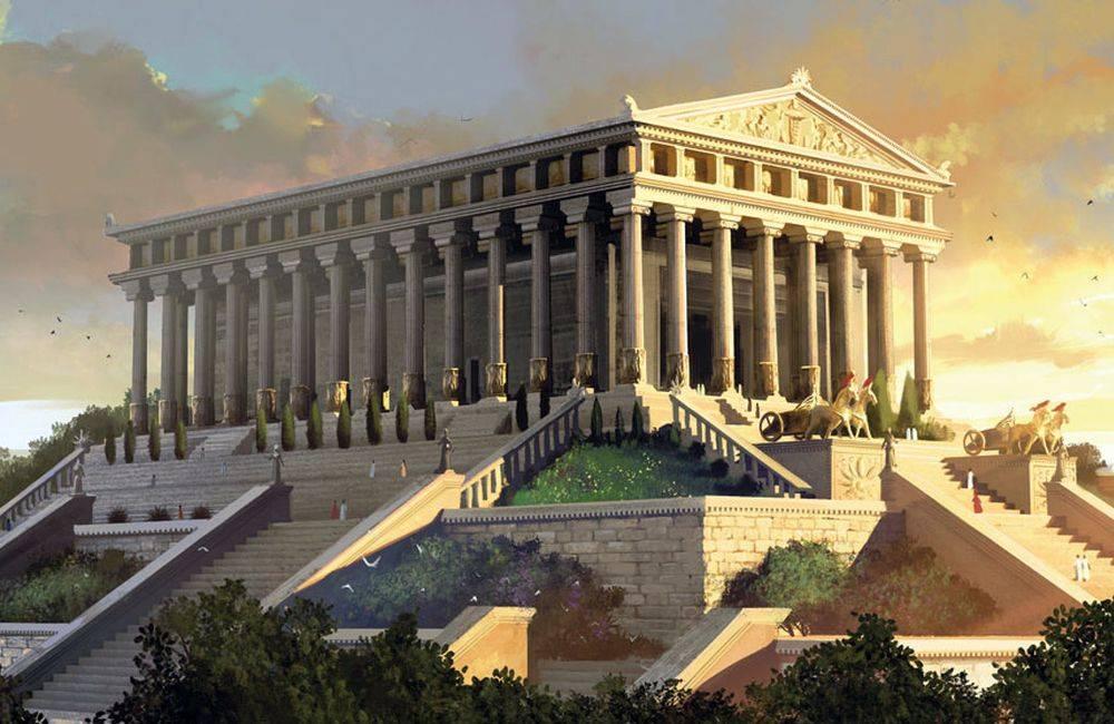 Temple of Artémis