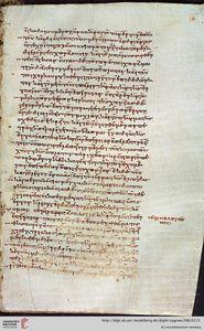 Palatinus 398 p.6