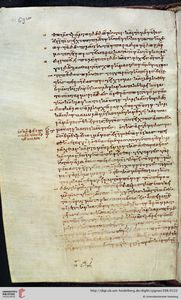 Palatinus 398 p.7