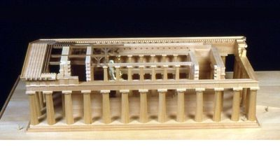 Model without the roof