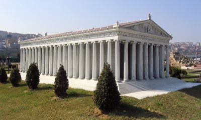 Replica of the temple of Artemis
