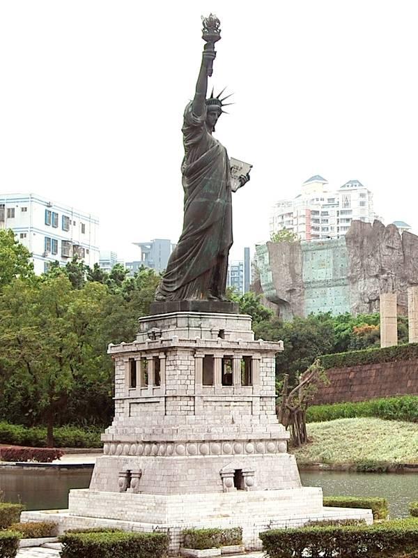 Replica of Shenzhen