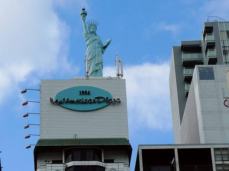 Réplique d'Osaka