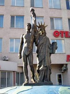 Replica of Dneprodzerzhinsk