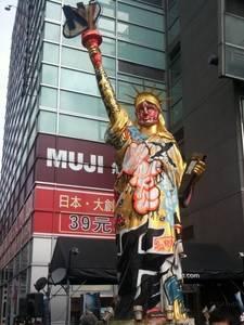 Replica of Taipei