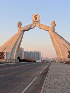 Reunification Arch