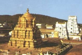 The temple of Venkateshwara