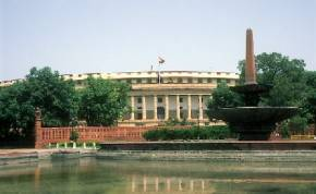 The Sansad Bhawan
