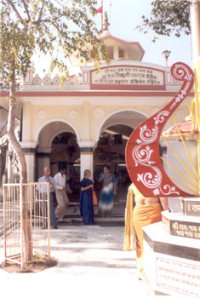 The temple Bala Hanuman