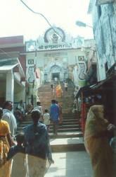 The Hanumangadhi