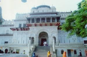The Kanak Bhawan