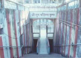TheLakshmana Ghat