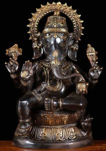 The god Ganesh