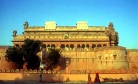 The Junagarh
