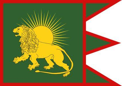 The Flag of the Mughals