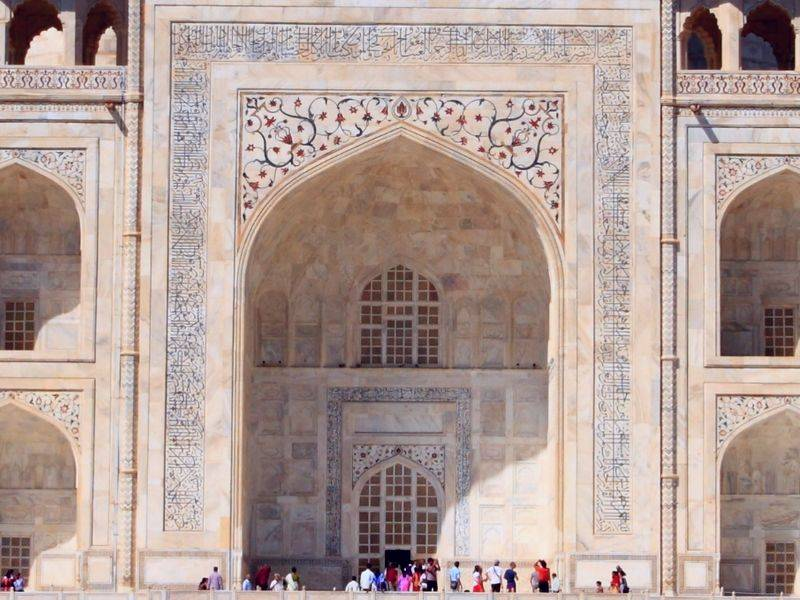 Inscriptions on the Taj Mahal