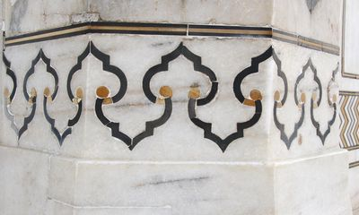 Geometric patterns in pietra dura